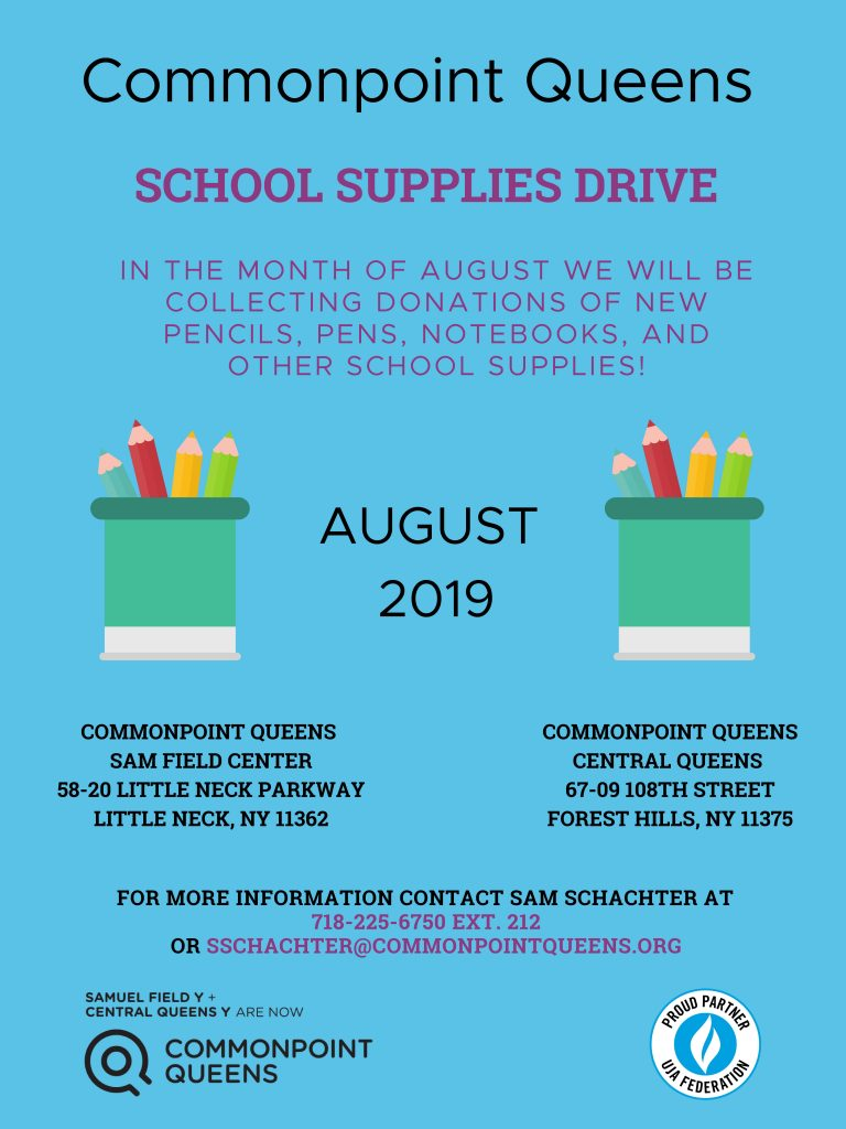 August School Supplies Collection Drive
